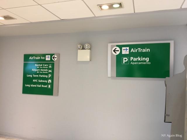 airtrain4